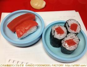 お寿司食品サンプル
