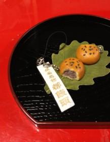 都饅頭ミニチュア食品サンプルストラップ