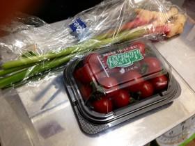 葉生姜とプチトマト(本物)