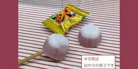 アイス饅頭ミニチュア食品サンプル