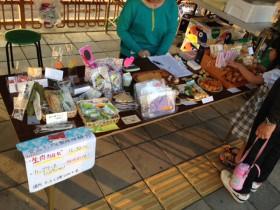 安藤食品サンプル製作所 エキトピア販売ブース